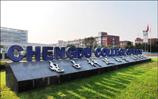 中国独立学院排行榜