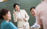 中国大学教师水平排行榜