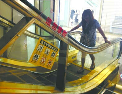 安徽公共场所电梯或将安装远程监控系统每年一次检验