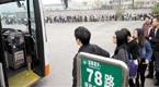 广州一公交站排队百米无人插队