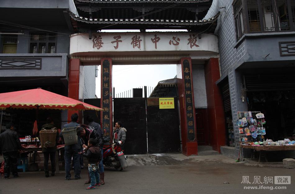 毕节市海子街中心校.五名死亡儿童曾流浪经过海子街镇.艾明、艾锋/