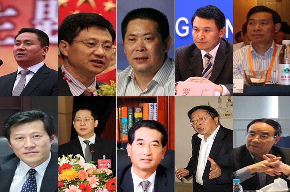 新华网重庆1月24日电(记者朱薇王晓磊)记者24日从有关部门获悉,重庆10名党政干部、国有企业负责人被免职。据悉,此批人员免职原因系涉及不雅视频。