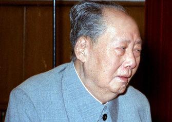 毛泽东相册