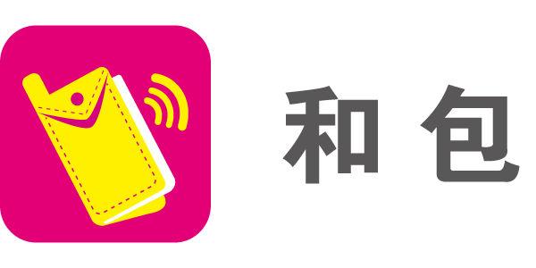 """中移动推""""和包"""" 刷4g手机支付将在广东全省推广"""