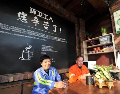 福州一私人餐厅设环卫工休息站