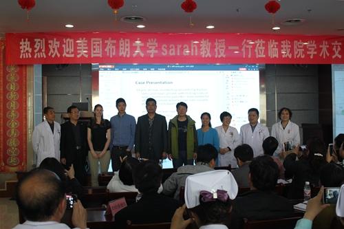 交大一附院韩城医院成功举办首次国际学术交流