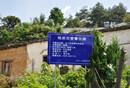 陕降水仍将持续 多部门发布地质灾害预警