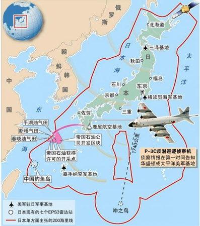 200海里经济区_江苏的200海里专属经济区建设