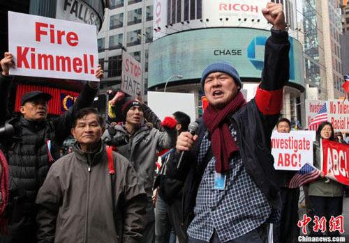 华人持续抗议 美国广播公司终为辱华言论公开道歉