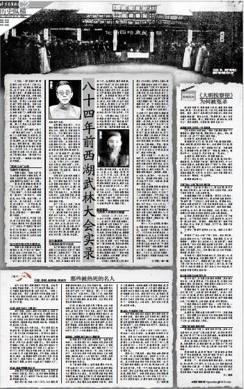 郑成功竟是热死的:收复台湾次年中暑 当天身亡