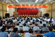 汉中环保系统领导干部认真参加陕西农村环境连片整治会