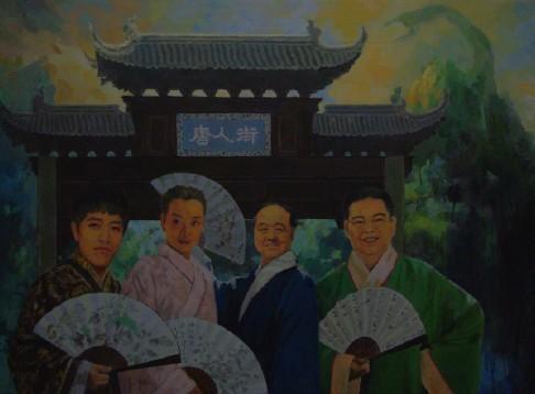 美女画家《新四大美男图》引争议 莫言陈光标入选