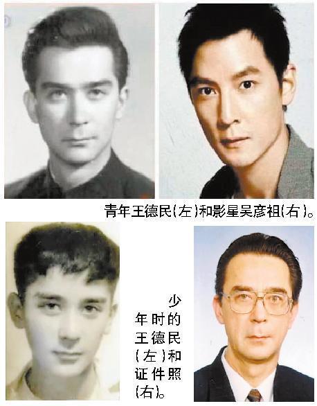 最帅的图_成都22岁最帅交警去世生前帅气阳光