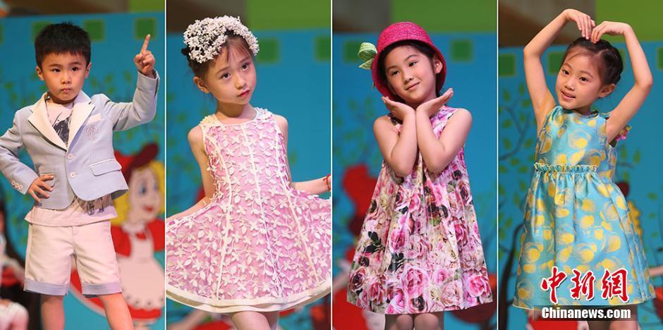 京上演儿童公益时装秀图片