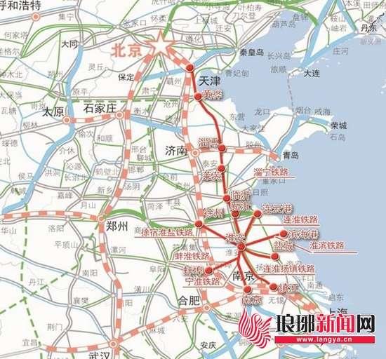 -淮安快速铁路规划图-滨州 临沂 淮安建高铁 临沂将成鲁南交通枢纽