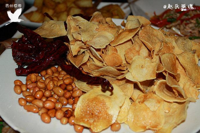 贵州/油炸土豆片、油炸花生米、油炸干辣椒。太给力了,以前还是在...