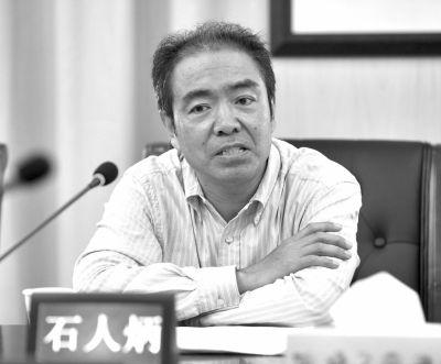 人口老龄化_湖北省人口学会