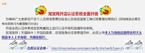 http://www.shangoudaohang.com/chuangtou/206004.html