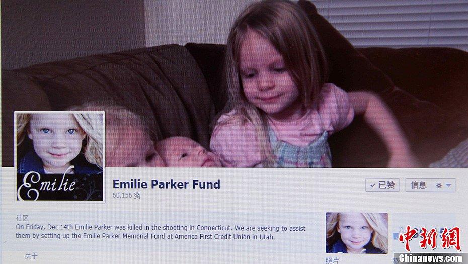 12月15日,美国康涅狄格纽敦小学校园枪击案中的6岁被杀儿童爱米莉-帕克的照片首度在互联网上公开,迅即引发美国各界强烈关注。警方当天确定了枪击案遇害者的身份,爱米莉·帕克是20名遇害儿童之一。中新社发 李洋 摄