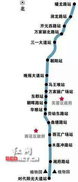 图:长沙地铁5号线一期工程站点.-长沙地铁5号线正式开建 计划2020