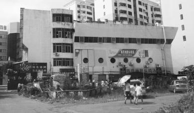 1988年 经济特区_汕头经济特区 1988年