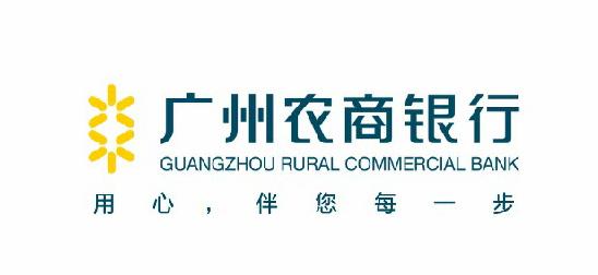 广州农商银行logo矢量图__企业logo标志