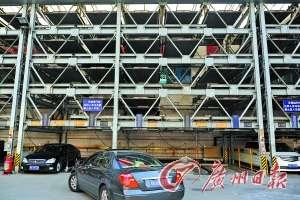 广州立体车场占比仅百分之一 停车率较低维护成本高