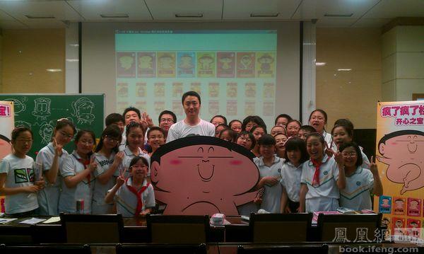 漫画家阿桂芳草地美术教年级:做小朋友们的大数学建模小学小学一图片