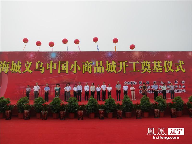 http://www.as0898.com/qichexiaofei/17505.html