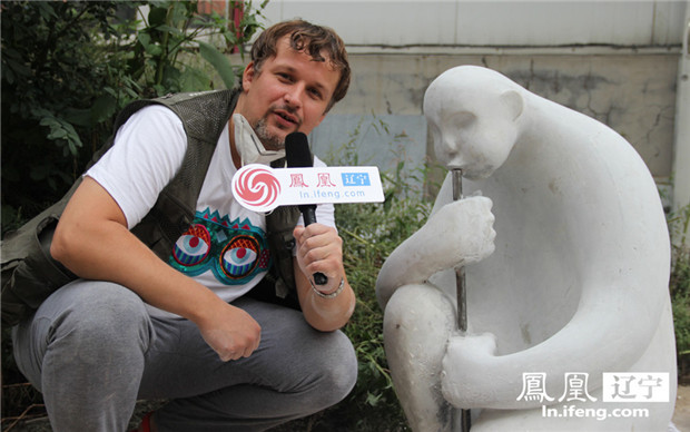 2014山东台湾名品展