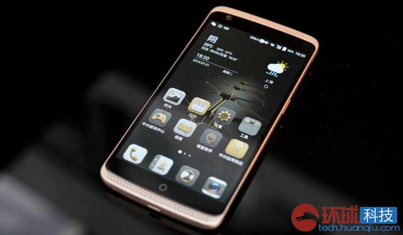 中兴发布高端手机AXON 天机 欲挑战 苹果