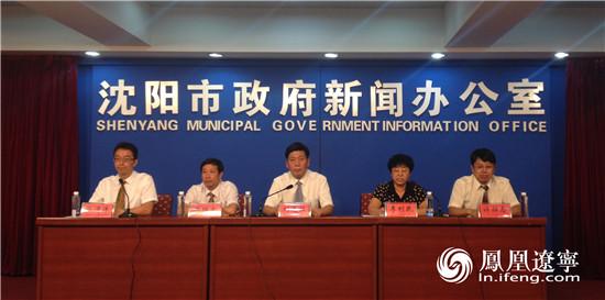 第十一届沈阳法库国际陶瓷博览交易会将于9月21日开幕