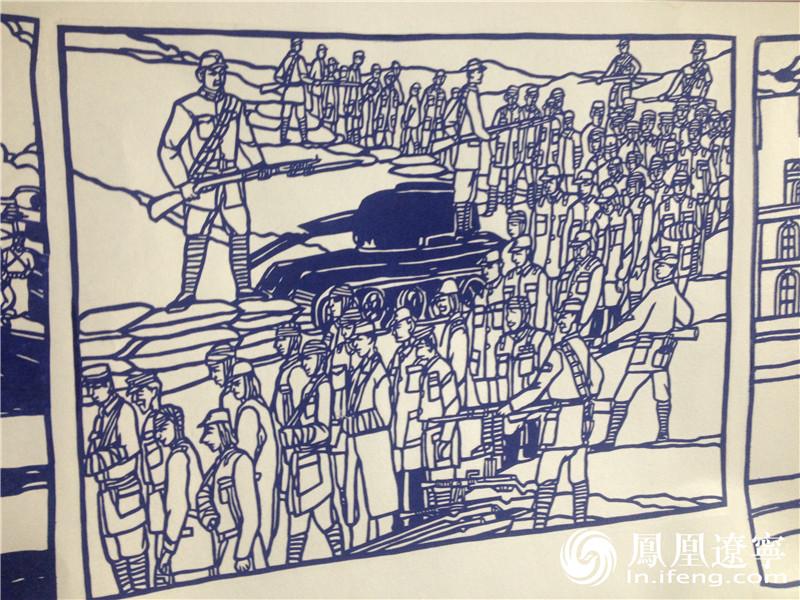 抗战时的剪纸图片