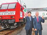 河南外贸发展迅速:郑欧班列助力连接中亚五国