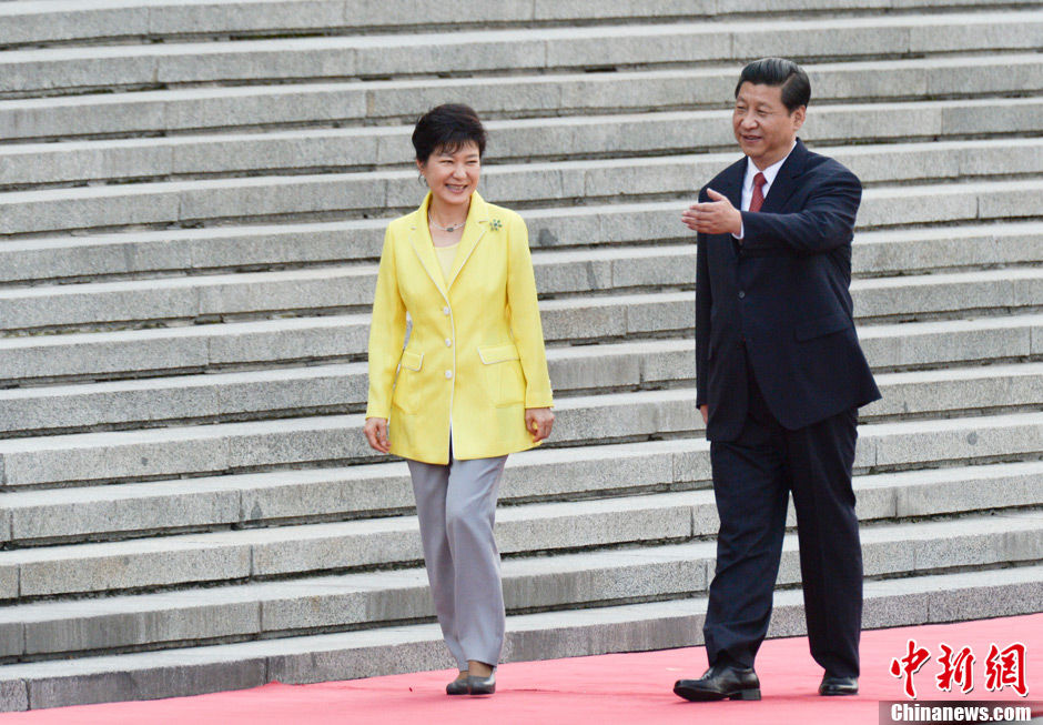 习近平欢迎朴槿惠(1/10) - 蓝天碧海的博客 - 蓝天碧海的博客