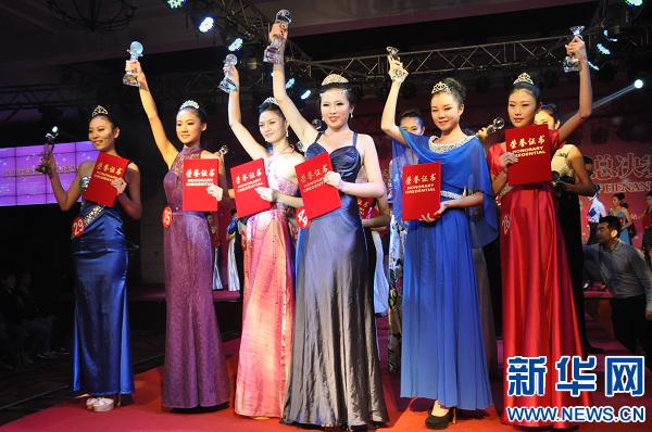 2013环球旅游大使河南总决赛落幕 国际文化界