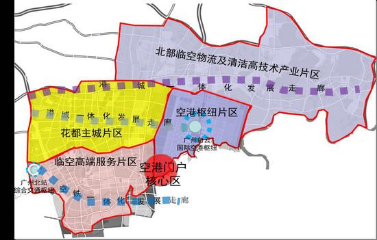 广州花都炭步地图
