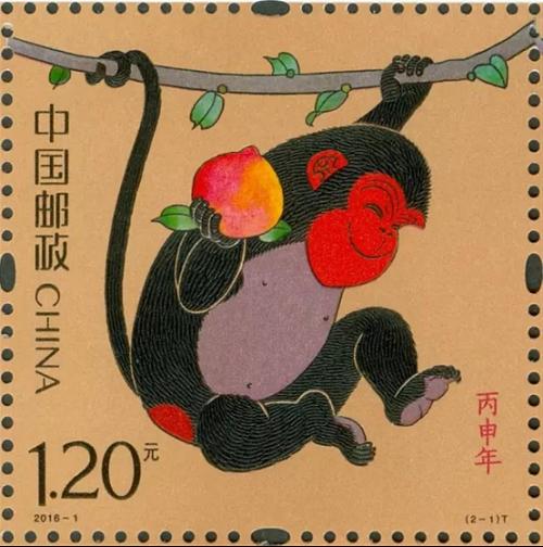 邮票_猴年邮票难求?到邮储银行办理指定业务免费得猴票啦