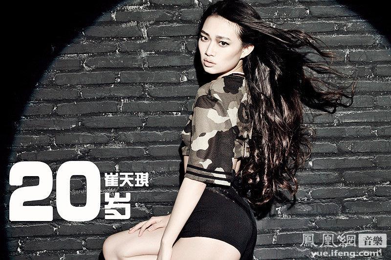 内地摇滚小天后、成名于第二季中国好声音歌手崔天琪,今日新歌《20岁》全网首发。