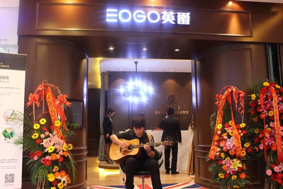 EOGO英爵音响上海红星一号店盛大开幕!