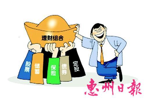 银监会:银行理财业务严禁风险兜底