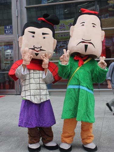 动漫 服 服饰 服装 卡通 毛绒玩具 人偶 玩偶 衣服 375_500 竖版 竖屏