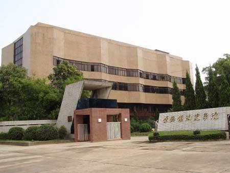 景德镇陶瓷学院-大开眼界 史上最全的另类大学排行榜 一
