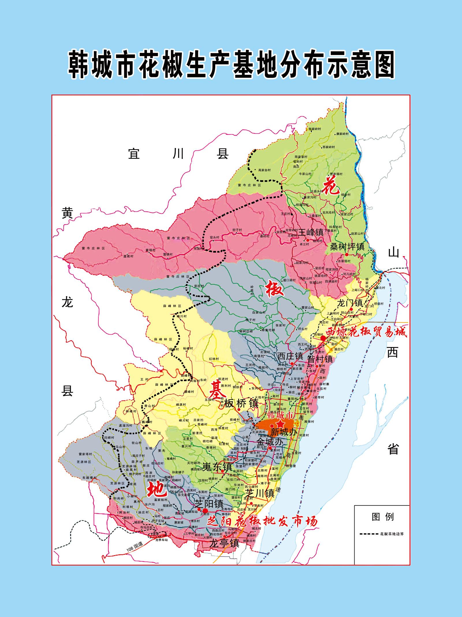 韩城市未来规划效果图
