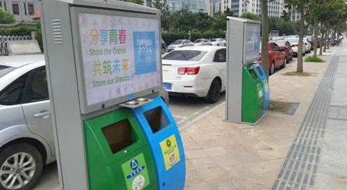 南京:百米路段竟设置20多个垃圾桶引吐槽(图)