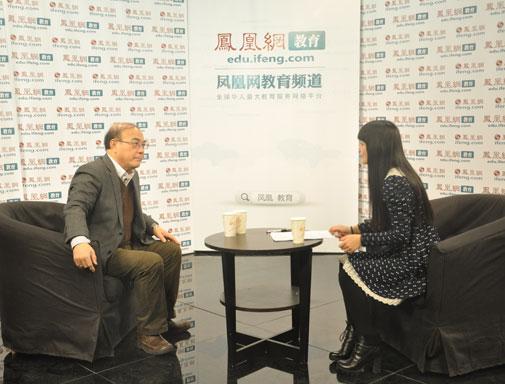 昆山杜克大学(筹)校长刘经南做客凤凰网教育