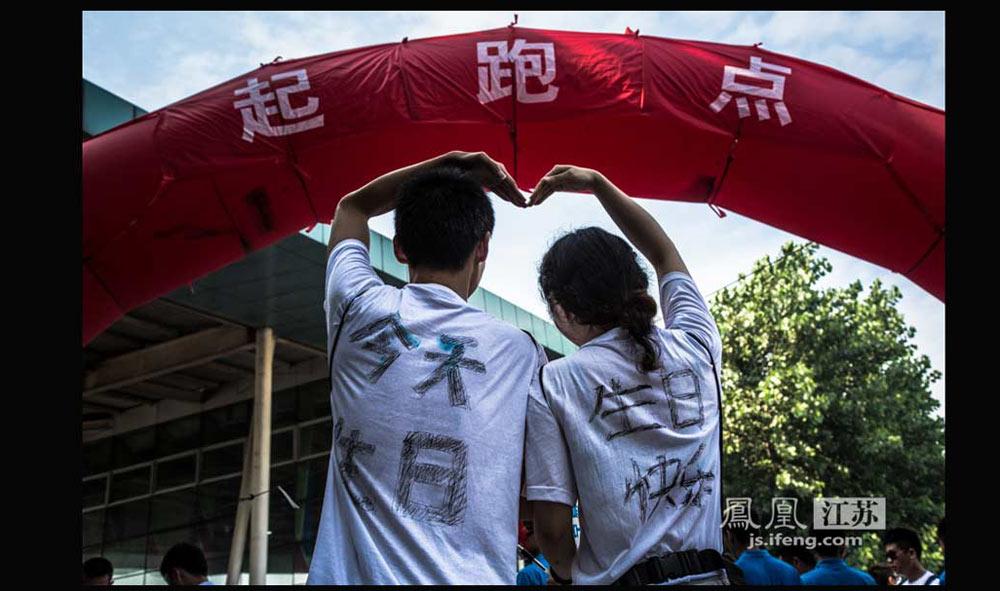 """如果我爱你,我希望能在你最快乐的日子,让全世界知道。""""今天生日""""""""生日快乐"""",今天的五公里有我陪你跑完,未来更长的路希望你能陪我走完。(凤凰网江苏站 孙鸣柳/文 实习生 彭铭/摄)"""