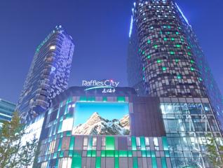 项目北京来福士广场