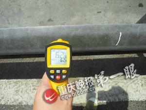 人行道栏杆温度达62.9 高清图片