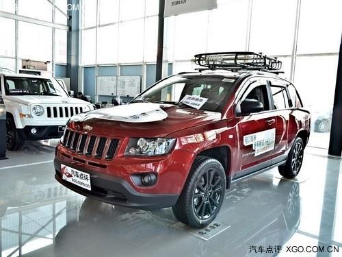 jeep指南者车型